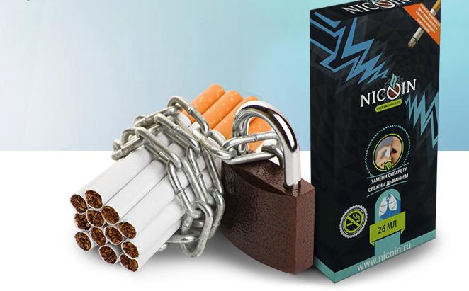Nicoin Natural Spray para dejar de fumar ¿Funciona?  Reseñas y opiniones